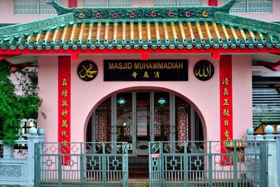 masjid-muhammadia