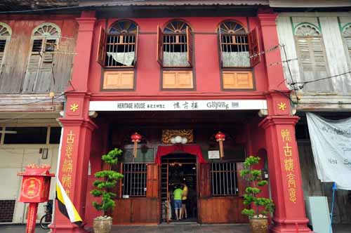 gopeng-heritage-house